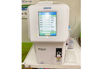 【血液検査装置(血算、CRP)】